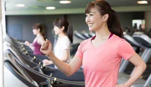 健康になりたい人はパーソナルジムをフル活用してトレーニングしてみよう