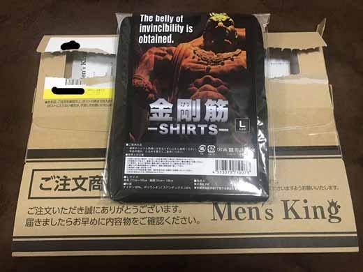 金剛筋シャツを早速購入してみた!!