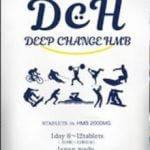 DCH(ディープチェンジHMB)