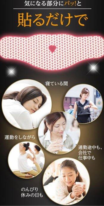 美容大国の韓国も認めたヒートスリムの高い安心と安全性は信頼の証です
