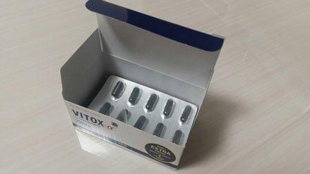 ヴィトックスαを開封してみると包装シートに入ったカプセル